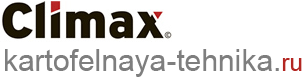 kartofelnaya-tehnika.ru - ������������ ������� Climax, �������, �������� - ��������� �������� ������� Climax - ������������� ���������������� - ��������������� ����������� ��������� Climax - �������������� - ������� - �������� ����� - �������� Grimme, ������, ���, AVR, Dewulf, ������� - ����� ��� ��������� Mafex, ������ - ������������ - ��������������� - ������ ������ - ������� ������ - ������ ������� ������ - ������� ������ - ��������� ������ - ���� ������ terradonis